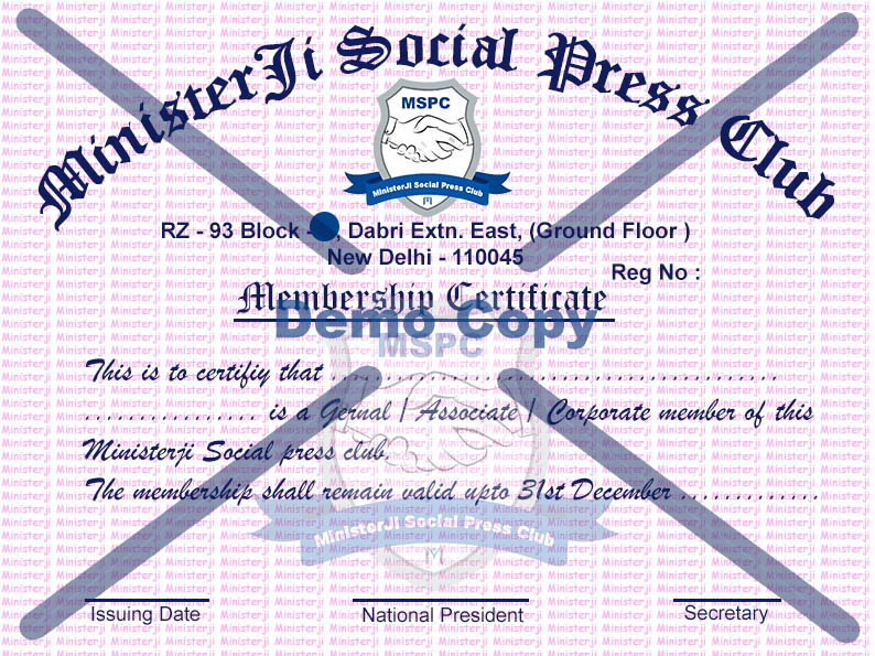 certificate ministerji Social press club